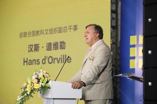 原联合国教科文组织副总干事 汉斯·道维勒博士致辞