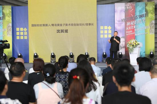 国际知名策展人/黄盒子美术馆创始馆长 、理事长 沈其斌 致辞