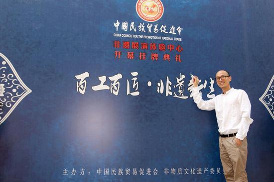 民贸会非遗工作委员会文化顾问暨当代知名茶文化研究学者唐建平