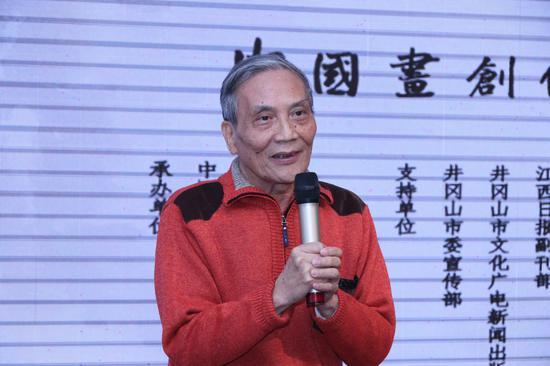 中国艺术研究院研究员、著名美术理论家陈醉先生致辞