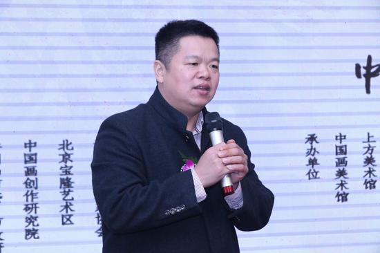 中国画创作研究院执行院长袁学君先生致辞