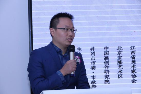 策展人、中国画创作研究院办公室主任陈斐鹏先生致辞