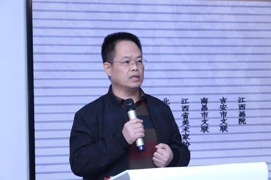 中国国家画院博士后、中国画创作研究院研究员王先岳致学术发言