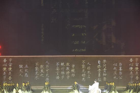 10月26日晚,首届象山文化旅游节暨陆象山诞辰880周年纪念活动开幕,图为演出现场。