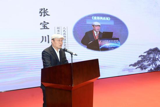 尹维新冰竹画展在中国政协文史馆隆重亮相