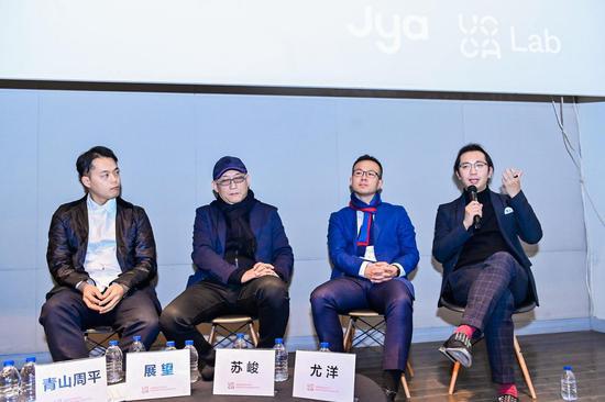 生活之内圆桌论坛嘉宾分享,建筑师:青山周平(左一),艺术家展望(左二),Jya品牌创始人、设计师苏峻(右二)、UCCA副馆长尤洋(右一)