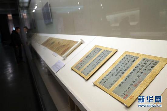 """""""中国古代书画""""在国家博物馆开幕"""