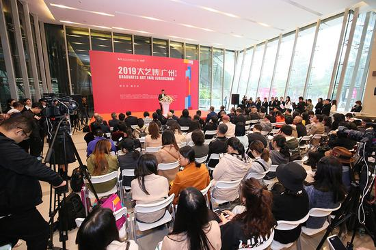 2019第八届大艺博(广州)开幕式现场