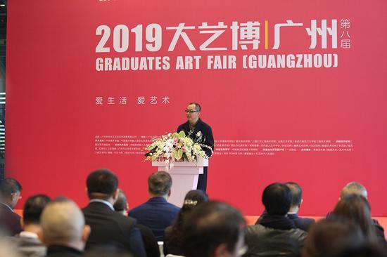 广州美术学院副院长范勃致辞