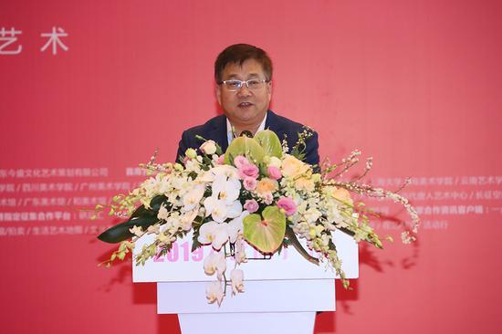 西安美术学院党委书记李智军宣布第八届大艺博(广州)开幕