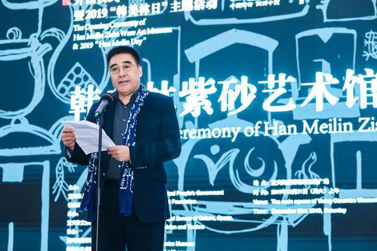 无锡市委常委、宣传部部长袁飞致辞