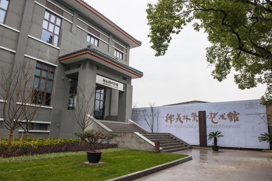 韩美林艺术馆呈现3+1新格局