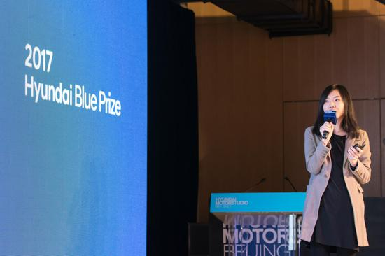 Hyundai Blue Prize 2017Creativity(创意能量)大奖得主李佳演讲