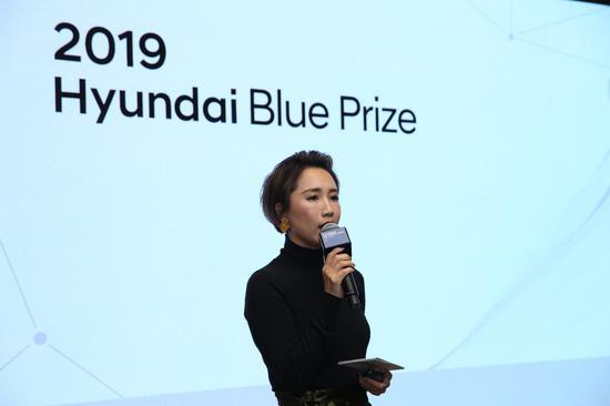 Hyundai Blue Prize 2019决赛现场,现代汽车文化中心艺术总监徐静致辞