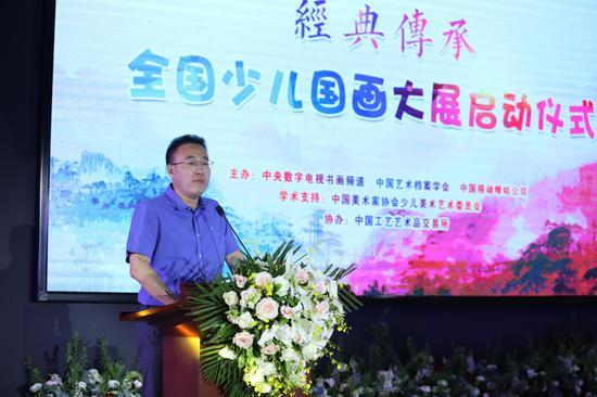 中国艺术品交易所总经理于峰 讲话