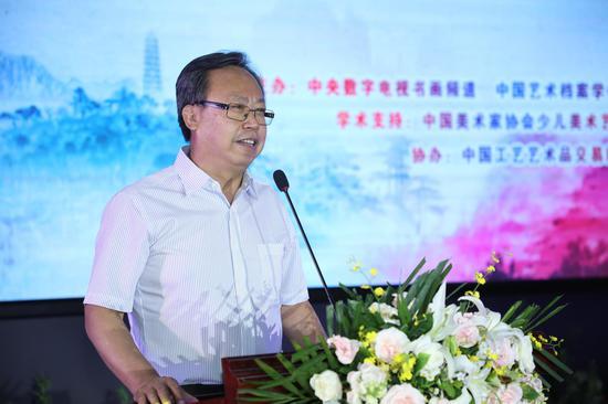 书画频道董事局主席王平 讲话