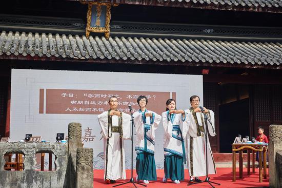 """""""子曰——你我赛一赛""""儒家文化达人知识竞赛于9月26日上午9点三十分在上海嘉定孔庙举行"""