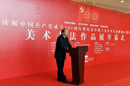 庆祝建党百年美术书法作品展在赣州美术馆举办