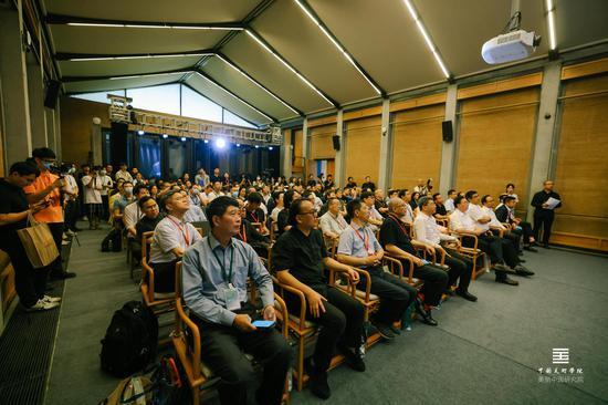 中國美術學院美麗中國研究院在杭成立