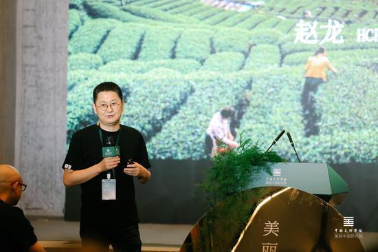 美麗中國建設高峰論壇發言嘉賓:HCR慧辰董事長趙龍