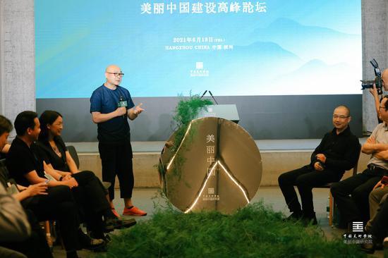 中國美術學院風景研究院院長、美麗中國研究院執行院長陳堅