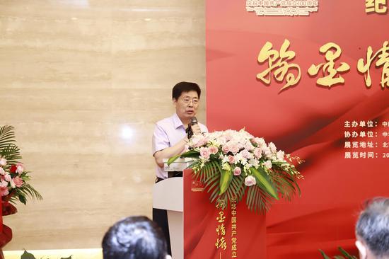 翰墨情懷—周惠慈善公益書法作品展在京舉行
