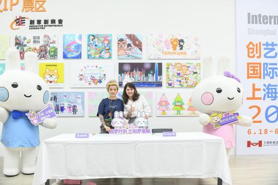 展覽首日,藝術家王香蕉與上海元祖夢果子股份有限公司簽訂授權合作協議。