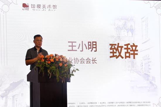 上海市文化娛樂行業協會會長王小明蒞臨啟幕儀式,并帶來精彩致辭