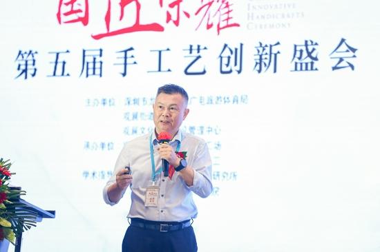 广东省岭南民间工艺研究院常务副院长陆穗岗