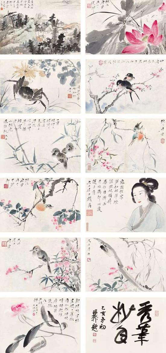 Lot233 唐云 秀笔妙手册   册页(十三开) 设色纸本   1950年作