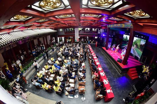 2018北京文创大赛启动仪式现场