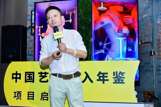 中央美术学院数码媒体系副教授费俊先生分享艺术社区
