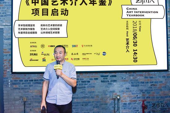 艺术介入创始人、总经理兼执行董事刘军介绍艺术介入