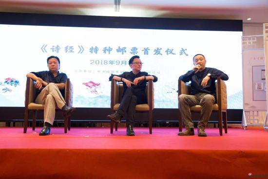 三位著名邮票设计家参加了访谈活动