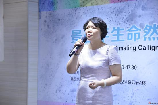 上海市杨浦区委宣传部副部长、文明办主任陶岚女士致词