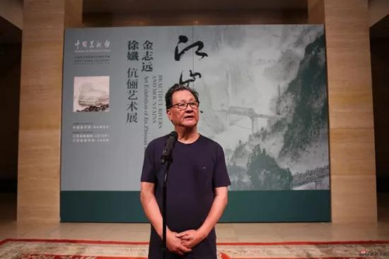 原江苏省文化厅副厅长、原江苏省国画院院长赵绪成致辞