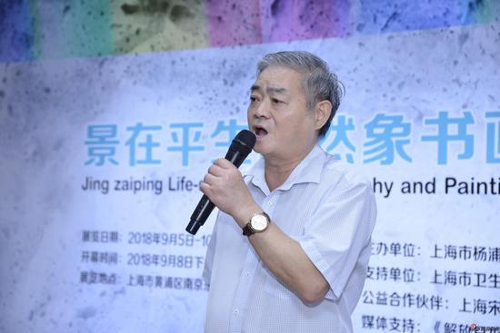 上海书画院原院长、书画家张强幸先生致词