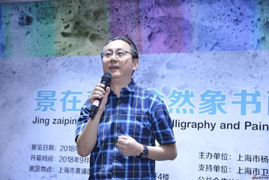 中国医师协会人文专委会副主任委员、上海市卫生和计生委员会新闻宣传处处长王彤先生致词