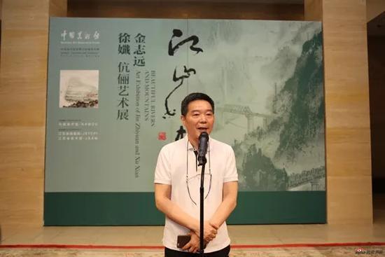 金志远、徐孅夫妇的儿子,江苏省美术馆副馆长金田致辞