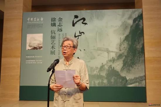 原江苏省政协副主席、原南京艺术学院院长冯健亲致辞