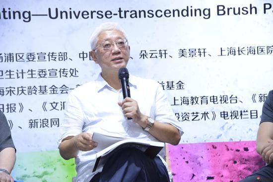 复旦大学图书馆馆长,中文系教授,博士生导师。教育部长江学者陈思和先生发言