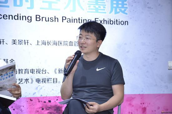 书法报互联网公司副总经理、研讨会共同主席崔鑫先生在研讨会上发言
