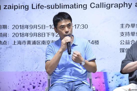 中国国家画院研究员,《中国美术报》副总编、研讨会共同主席陈明先生在研讨会上发言