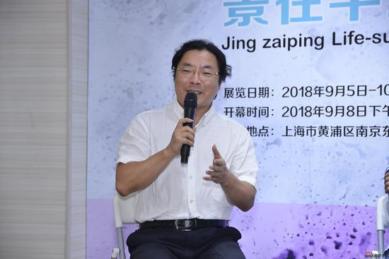 中国作家协会会员、上海美术家协会会员、上海书画院画师喻军先生在研讨会上发言