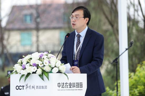 华侨城西部集团副总经理孔祥杰致辞