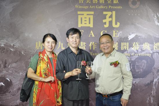 邓跃华夫人、邓跃华先生、艺术家唐寅九