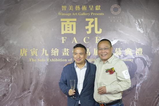 《面孔 -- 唐寅九绘画作品展》策展人吴啸海、艺术家唐寅九