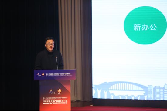 尚8文化集团副总裁张明博