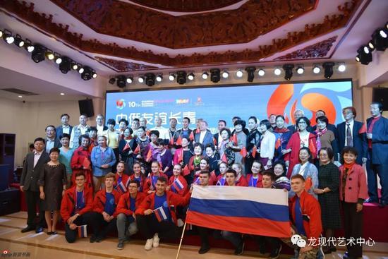 中俄艺术团体合影