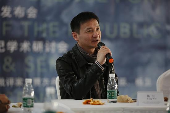 著名批评家杨卫